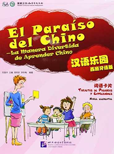 9787561923160: Chinese Paradise Cards of Words and Expressions (Spanish Edition)