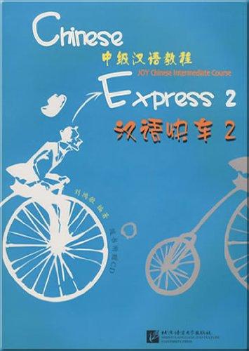 9787561923436: Chinese Express: Bk. 2: Joy Chinese Intermediate Course