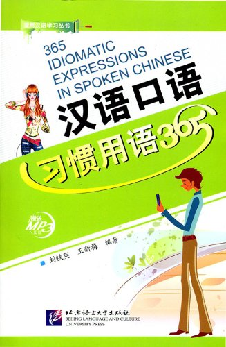 365 Idiomatic Expressions in Spoken Chinese (Chinese: Liu, Tieying