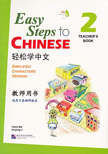 9787561923726: Easy Steps to Chinese: Vol. 2