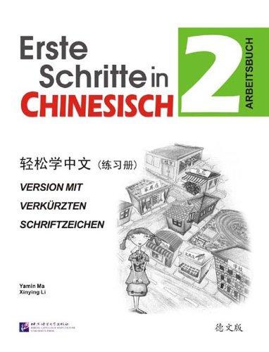 9787561923979: Erste Schritte in Chinesisch vol.2 - Arbeitsbuch