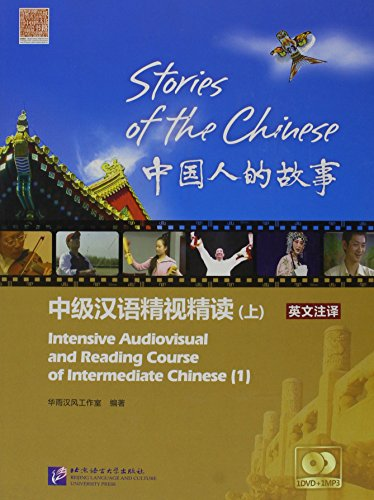 9787561924563: Stories of the Chinese: Intensive Audiovisual and Reading Course of Intermediate Chinese vol.1