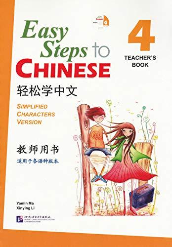 9787561924600: Easy Steps to Chinese: Easy Steps to Chinese vol.4 - Teacher's Book Teacher's Book Volume 4