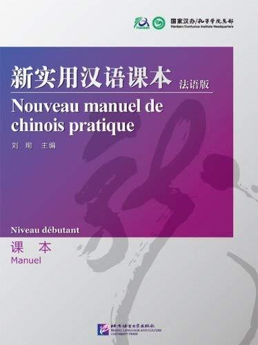 9787561924839: Nouveau Manuel De Chinois Pratique (Niveau Debutant) - Manuel (French Edition)
