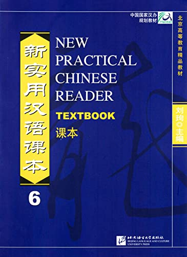 9787561925270: New Practical Chinese Reader vol.6 - Textbook