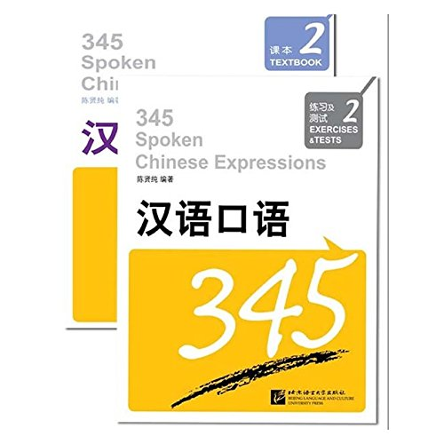 345 Spoken Chinese Expressions: Vol. 2: Xianchun, Chen