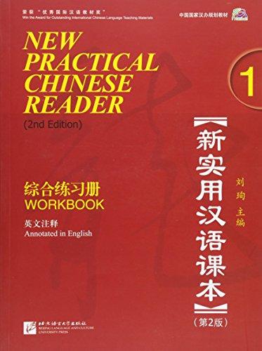 New Practical Chinese Reader, Vol. 1: Workbook: Liu Xun