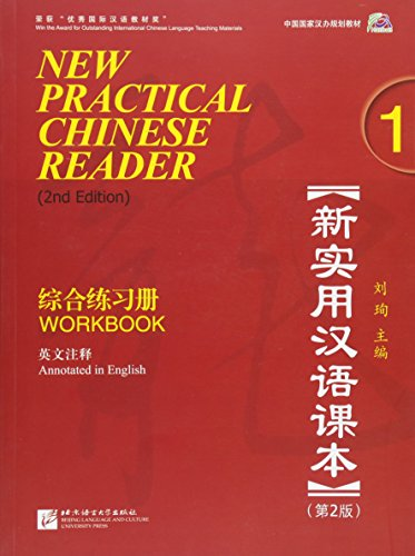 9787561926222: New Practical Chinese Reader, Vol. 1: Workbook (W/MP3), 2nd Edition (English and Mandarin Chinese Edition)
