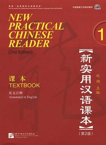 9787561926239: New Practical Chinese Reader Vol. 1 (2nd.Ed.): Textbook (W/MP3) (English and Chinese Edition)