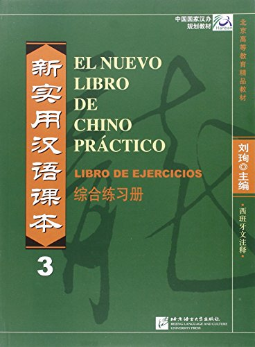 9787561926444: New Practical Chinese Reader (Spanish Annotation) Workbook vol.3