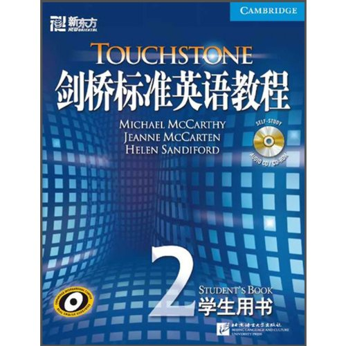 9787561926574: Cambridge English Course Standard-2-Students Book-CD-ROM (Chinese Edition)