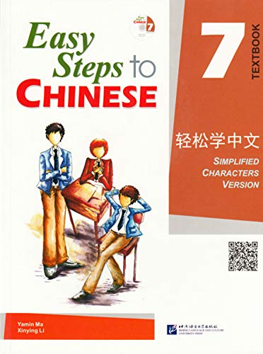 9787561927915: Easy Steps to Chinese. 7 (English Edition Discs Included) (English and Mandarin Chinese Edition)