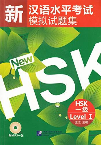 9787561928141: Simulated tests of the new HSK level 1. Per le Scuole superiori
