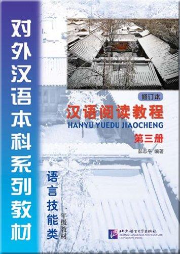 9787561928233: Hanyu Yuedu Jiaocheng vol.3