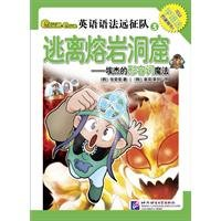 Escape from the lava cave-Gram Gram expedition of English Grammar - adjectives magic -3 Bulent: HAN...