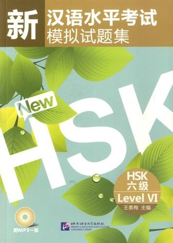 9787561928783: Stimulated Tests of the New Chinese Proficiency Test HSK (HSK Level 6) (Discs Included) (Chinese Edition)