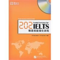 9787561928820: 202 Useful Exercises for IELTS (Chinese Edition)