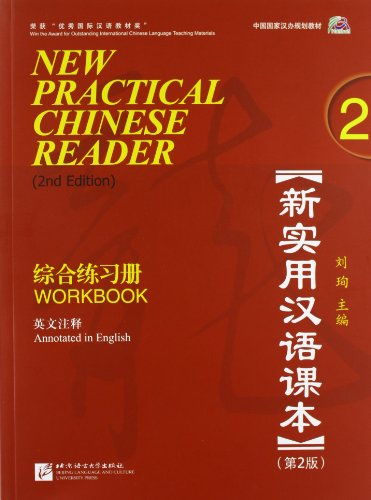 9787561928936: New Practical Chinese Reader, Vol. 2 (2nd Edition): Workbook (with MP3 CD) (English and Chinese Edition)