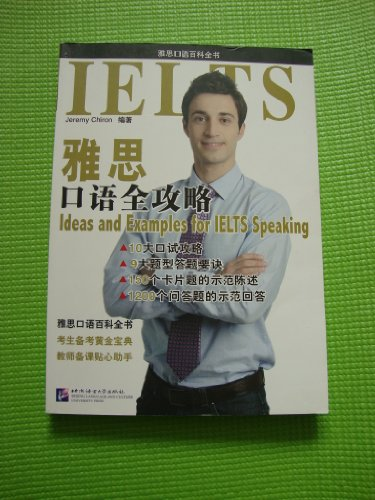 9787561929896: Ideas and Examples for IELTS Speaking