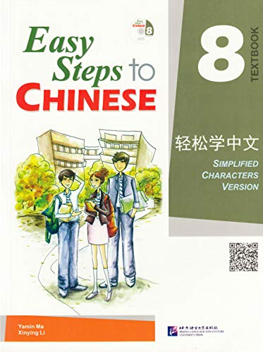 9787561930007: Easy Steps to Chinese vol.8 - Textbook