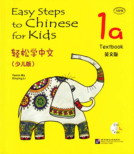 9787561930496: Easy Steps to Chinese for Kids 1A (W/CD) (English and Chinese Edition)