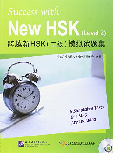 9787561931660: Success with New HSK (Level 2) (6 Simulated Tests + 1 MP3) (Chinese Edition)