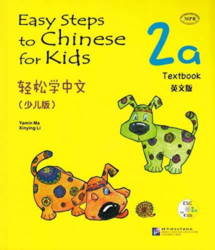 9787561931707: Easy Steps to Chinese for Kids 2A: Textbook (W/CD) (Chinese and English Edition)