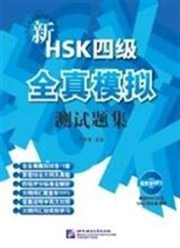 9787561932322: New HSK Simulated Tests (Level IV) (Chinese Edition)