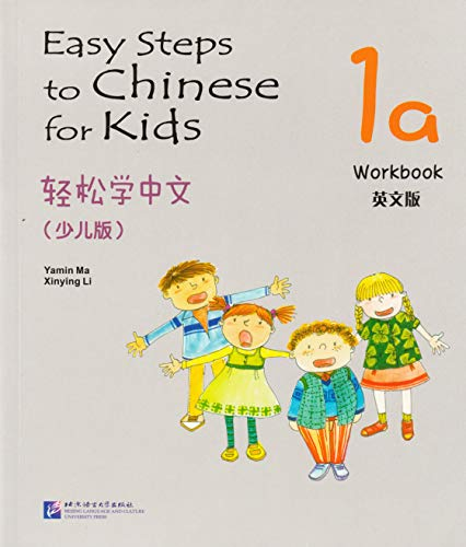 9787561932353: Easy Steps to Chinese for Kids vol.1A - Workbook