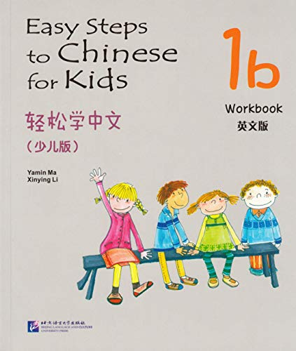 9787561932360: Easy Steps to Chinese for Kids 1B: Workbook (English and Chinese Edition)