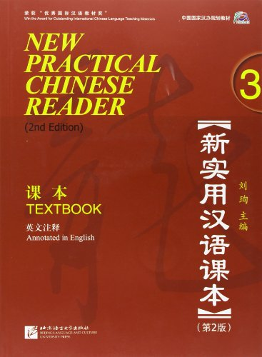 9787561932551: New pratical Chinese. Textbook. Per le Scuole superiori: 3 (2nd Edition, With MP3)