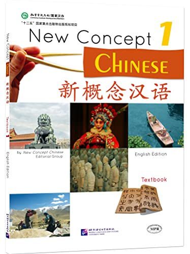 New Concept Chinese Textbook 1: Lin, Xu