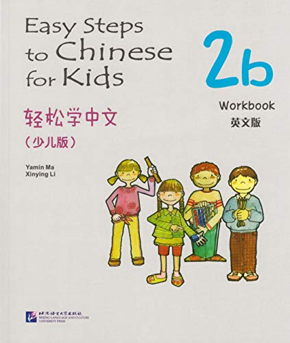 9787561932773: Easy Steps to Chinese for Kids 2B: Workbook (Chinese Edition)