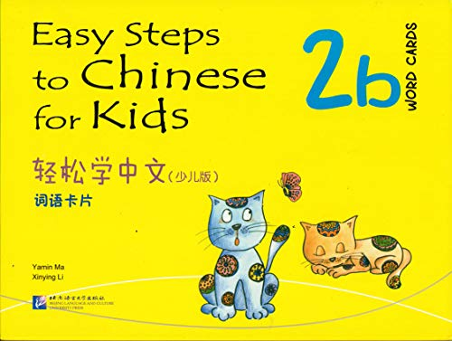 9787561933381: Easy Steps to Chinese for Kids 2B: Word Cards (Chinese Edition)