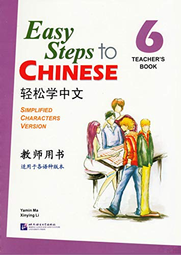 Easy Steps to Chinese for Kids(Teachers Edition 6,for Editions of Various Languages) (Chinese ...