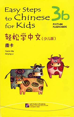 9787561934739: Easy Steps to Chinese for Kids 3B: Picture Flashcards (English and Chinese Edition)