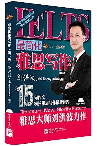 Treasure Now. Glorify Future(Chinese Edition): JIA ] PENG