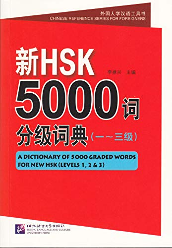 HSK 5000: Dictionary Level 1,2 & 3