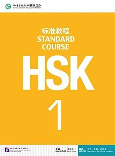 9787561937099: HSK. Standard course. Textbook. Per le Scuole superiori: 1
