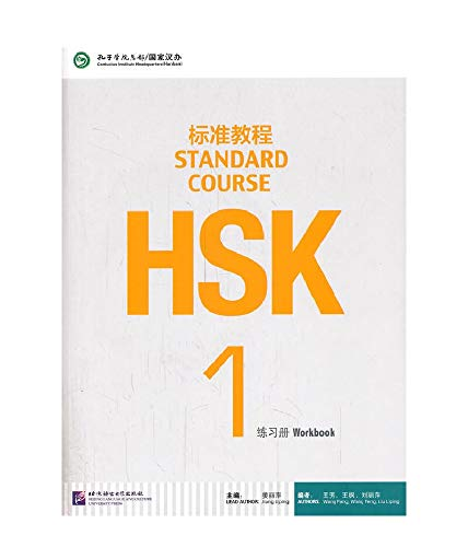 9787561937105: Standard Course HSK 1 (Chinese Edition)
