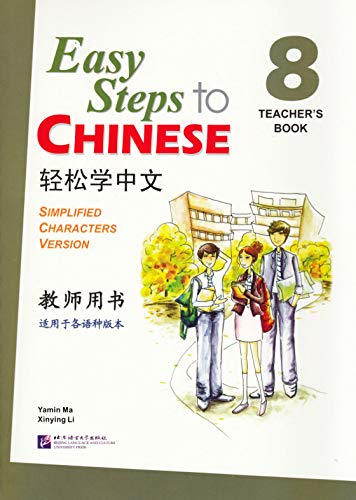9787561937167: Easy Steps to Chinese: Teacher's Book 5 (English and Chinese Edition)