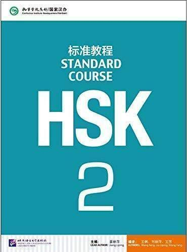 9787561937266: HSK Standard Course 2 (Chinese and English Edition)