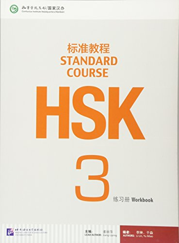 9787561938157: HSK Standard Course 3 - Workbook (English and Chinese Edition)