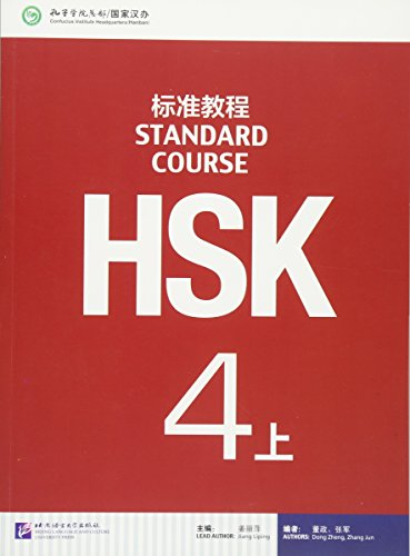 9787561939031: HSK Standard Course 4A - Textbook (English and Chinese Edition)