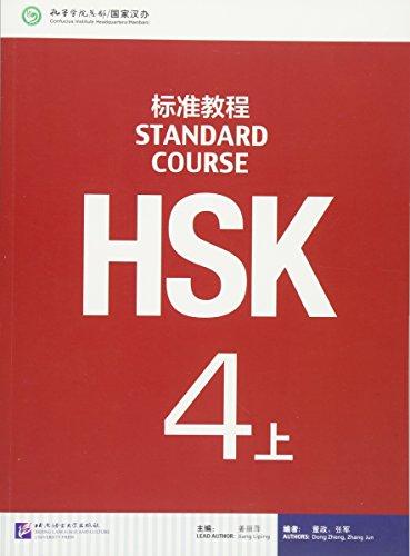 9787561939031: HSK. Standard course. Per le Scuole superiori: 4