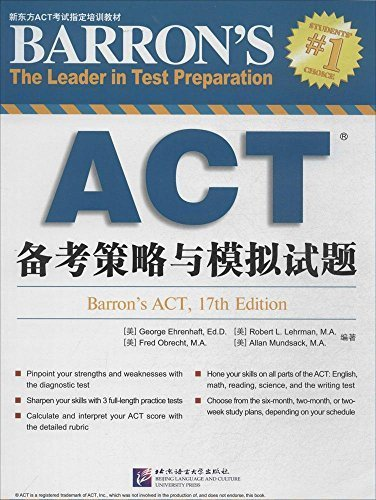 New Oriental ACT Remarks strategy and simulation questions(Chinese Edition)