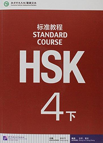 9787561939307: HSK Standard Course 4B - Textbook