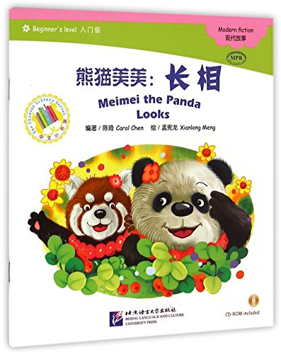 9787561939437: Meimei the Panda (LooksThe Chinese Library Series) (English and Chinese Edition)