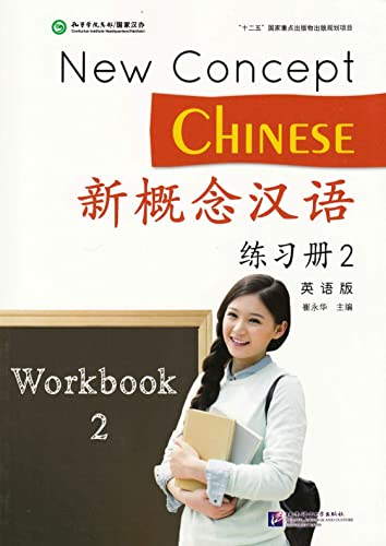 9787561940679: New Concept Chinese: Workbook Vol.2