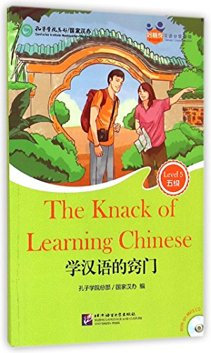 9787561941300: The Knack of Learning Chinese (for Teenagers): Friends Chinese Graded Readers